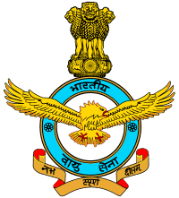 Airforce Station Tambaram